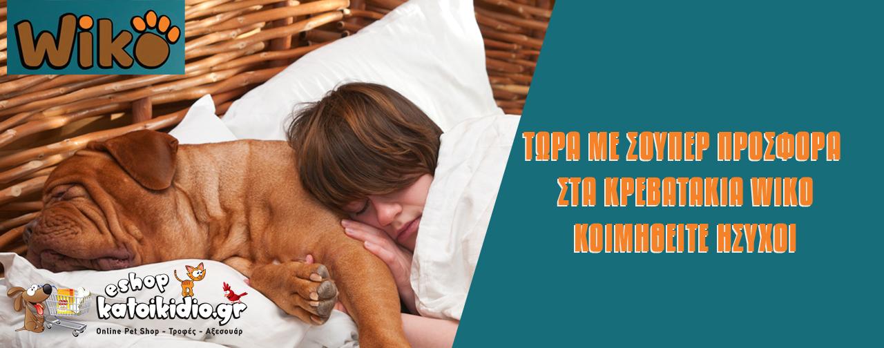 https://eshopkatoikidio.gr/images/promo/89/wiko_banner_minus_50.jpg
